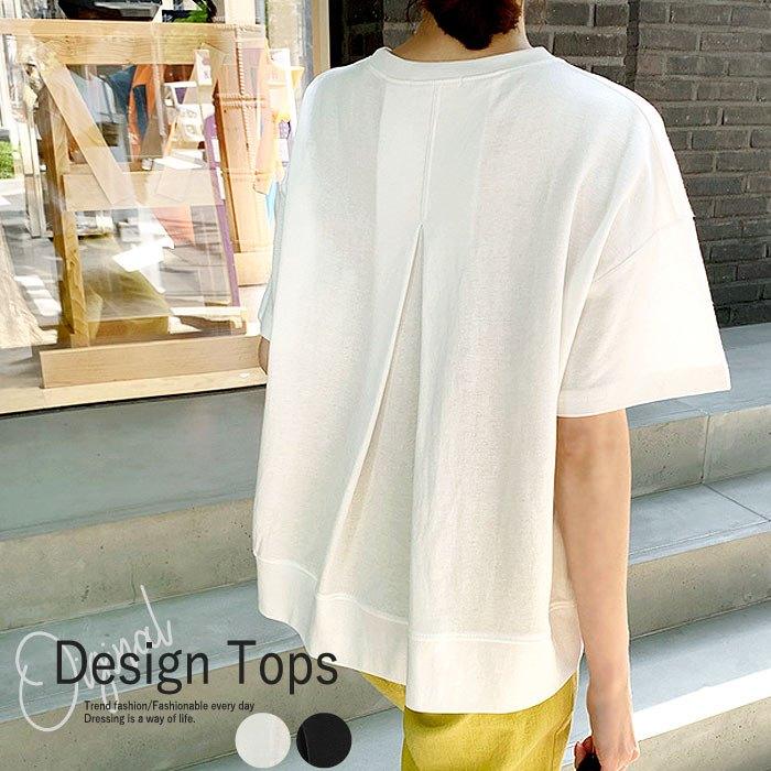 バックデザインがオシャレな大人カジュアルカットソー 20時~ 全品30%OFFクーポン配布中 Tシャツ 低廉 tシャツ ^t824^ バックデザイン デザインカットソー シンプル レディース 最安値挑戦
