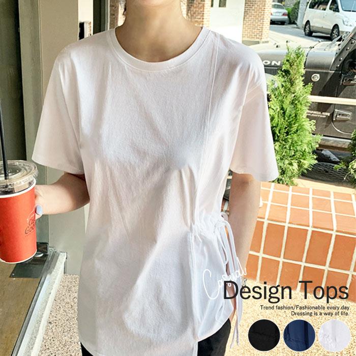 洗練されたデザインの変形Tシャツ 20時~ 全品30%OFFクーポン配布中 カットソー 半袖 春夏 売買 お得セット デザイン ^t842^ トップス 涼しい レディース 丸首
