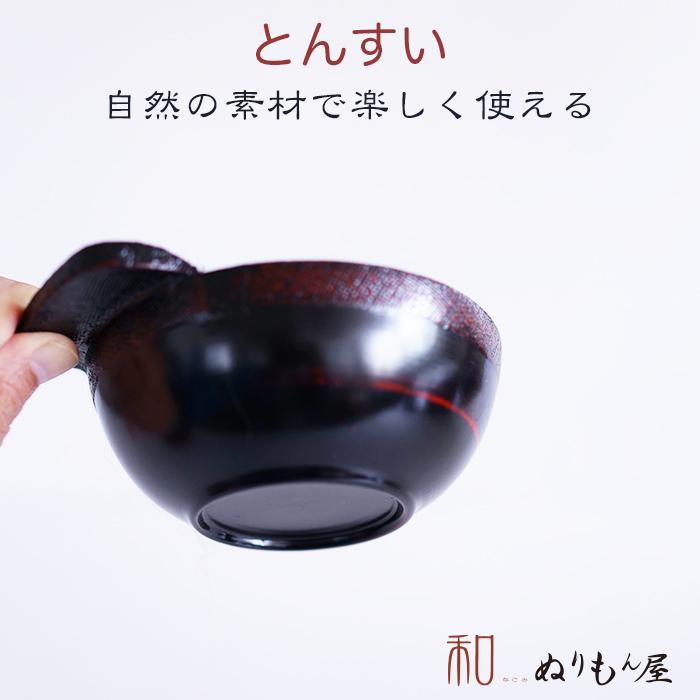 木の器 漆器のある喜びを ■ トンスイAK 木製 現品 とんすい とり皿 味噌汁椀 φ12.5x5.3cm にも使用サイズ お椀 新品未使用 スープ