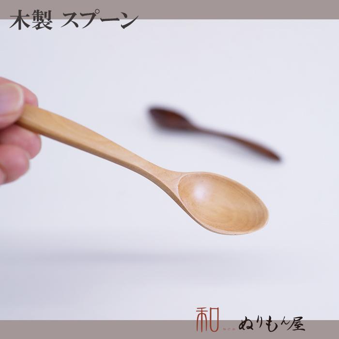 木製スプーン 熱くなりにくく 口当たりが良い ■ A28-1Tコーヒー 大決算セール 木製 14cm カトラリー ナイフ フォーク スプーン 休日 レンゲサイズ