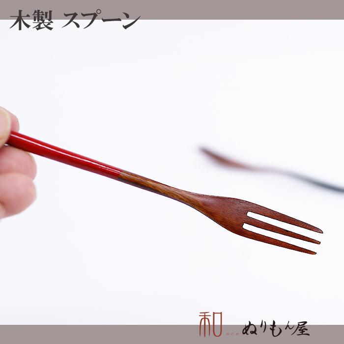 木製フォーク 熱くなりにくく 口当たりが良い 休日 ■ 安心の定価販売 おしゃれフォーク赤 木製 カトラリー スプーン 14cm ナイフ レンゲサイズ フォーク