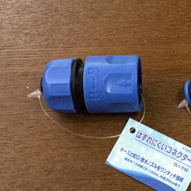 いよいよ人気ブランド ホースと蛇口 散水ノズル をワンタッチ接続 はずれにくいコネクター ワンタッチ ロック付き 無料 コネクター