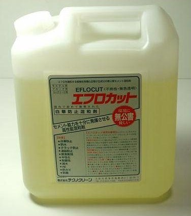 エフロカット 白華防止剤 特許製品4リットル