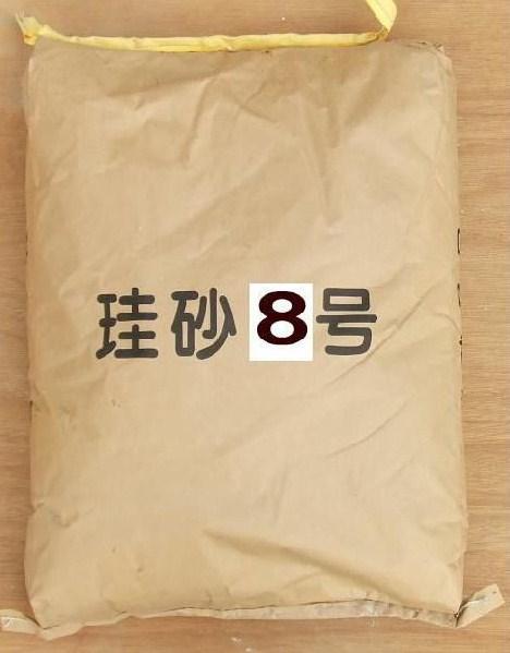珪砂 格安 驚きの値段 8号 25kg