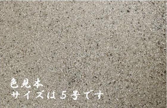 珪砂 6号A 25kg ショッピング 日本最大級の品揃え