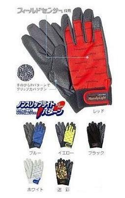 Non slip light P pattern magic gloves Penguin ACE M-LL size