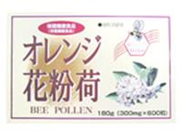 オレンジ花粉荷 3g×10粒入×60包 ビーポーレン
