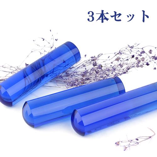 水晶印鑑3セット 宝石 天然石 パワーストーン 実印 銀行印 認め印 15ミリ 15mm 印鑑 水晶 青水晶 ブルー水晶 Blue crystal 水晶 すいしょう 出産 成人 入学 就職祝い 青水晶印鑑3セット12.0mm~18.0mmケース付 ネコポス発送