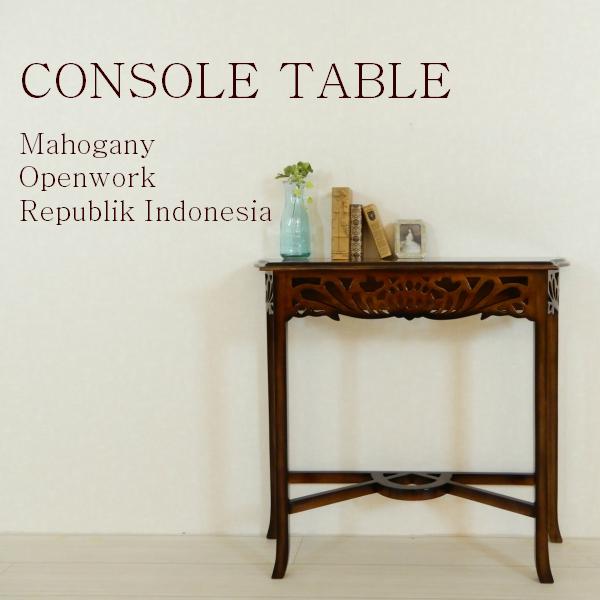コンソールテーブルマホガニー 花台 コンソール クラシック アンティークスタイル ヨーロッパ 透かし彫り