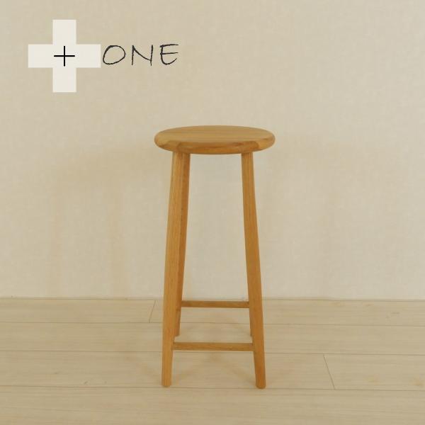 ハイスツールオーク 天然木 ナチュラル 椅子 チェア カウンター コンパクト 木製 おしゃれ 丸イス ラウンドスツール ハイタイプ 店舗 ショップ 備品 什器 ナラ 軽い 軽量イス キッチンスツール 北欧 高さ65 カウンターチェア