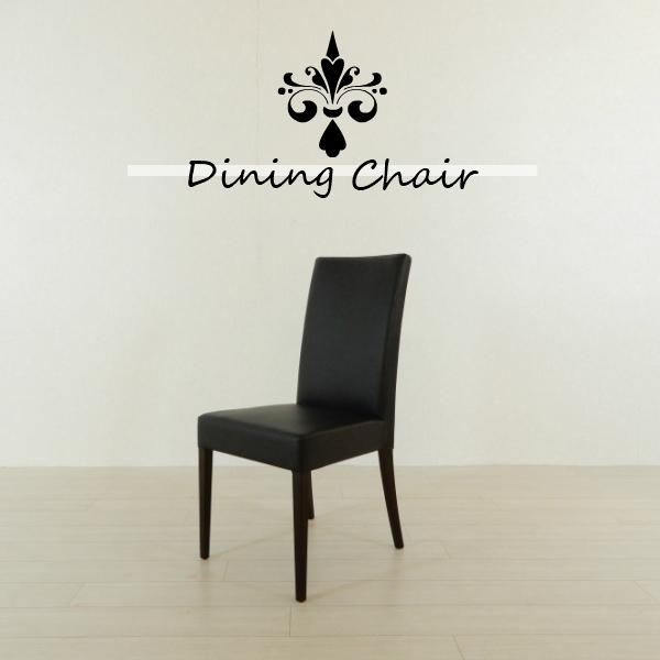 ダイニングチェア合成皮革 椅子 チェア シンプル ブラック レザー 食卓