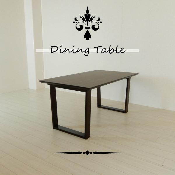 ダイニングテーブルメラミン化粧板 2本脚 幅150cm 食卓 デザイン おしゃれ モダン かっこいい