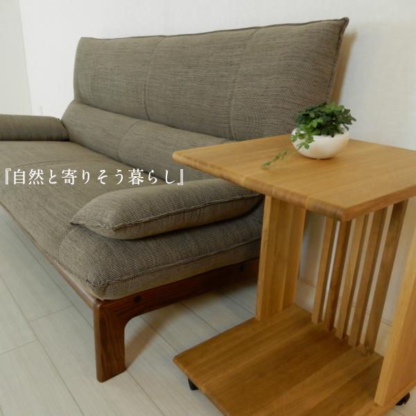 サイドワゴンキャスター付 オーク材 サイドテーブル 天然木 コの字型