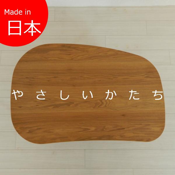こたつ国産 クルミ ヴィンテージ風 デザイン 暖卓 天然木 リビングテーブル センターテーブル