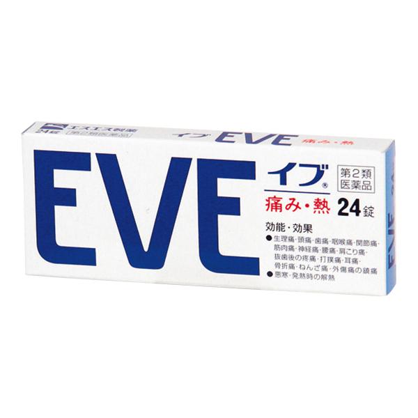 頭痛 歯痛 生理痛 解熱など イブプロフェン製剤 痛みのもとに作用 24錠 イブ アウトレット 解熱鎮痛剤 指定第2類医薬品 スーパーセール エスエス製薬