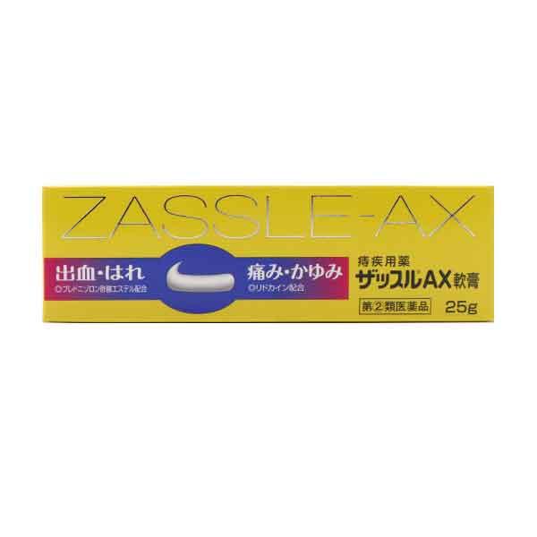 痔疾用薬 出血 はれ おすすめ 痛み かゆみ 中外医薬生産 指定第2医薬品 海外輸入 ザッスルAX軟膏 25g 痔