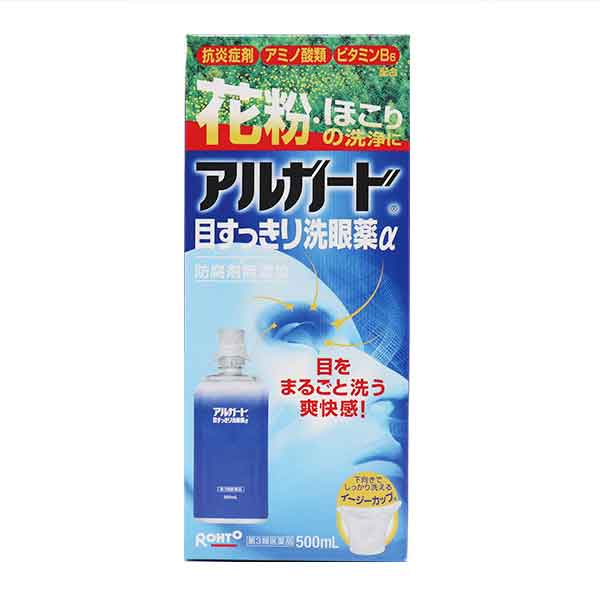 花粉 在庫あり ほこりの洗浄に 正規激安 第3類医薬品 アルガード目すっきり洗眼薬α 500ml 洗眼剤 ロート製薬