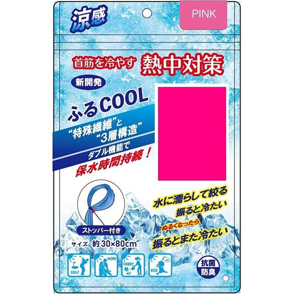 水に濡らして絞って振るだけでひんやり ギフト 首筋を冷やす熱中対策グッズ メール便 送料無料 ふるCOOL 約30×80cm 大木 特価キャンペーン 冷却用品 オレンジケア ピンク