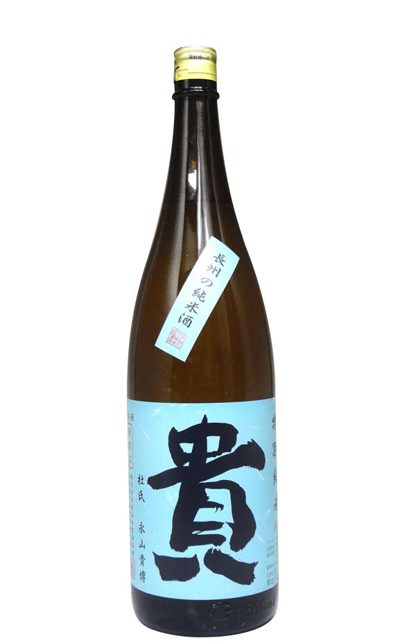 お一人様6本まで 貴 特別純米 最安値 - 永山本家酒造場 1800ml 低価格化