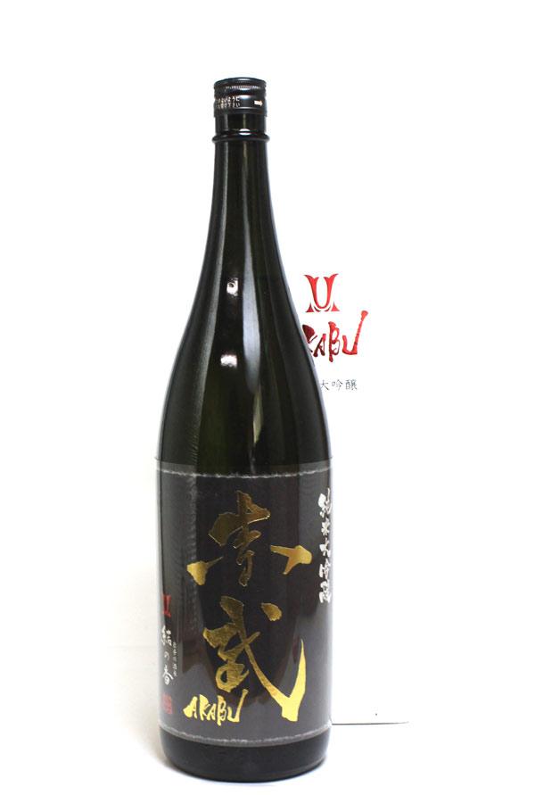 赤武 AKABU 純米大吟醸 結の香 1800ml - 赤武酒造 盛岡復活蔵