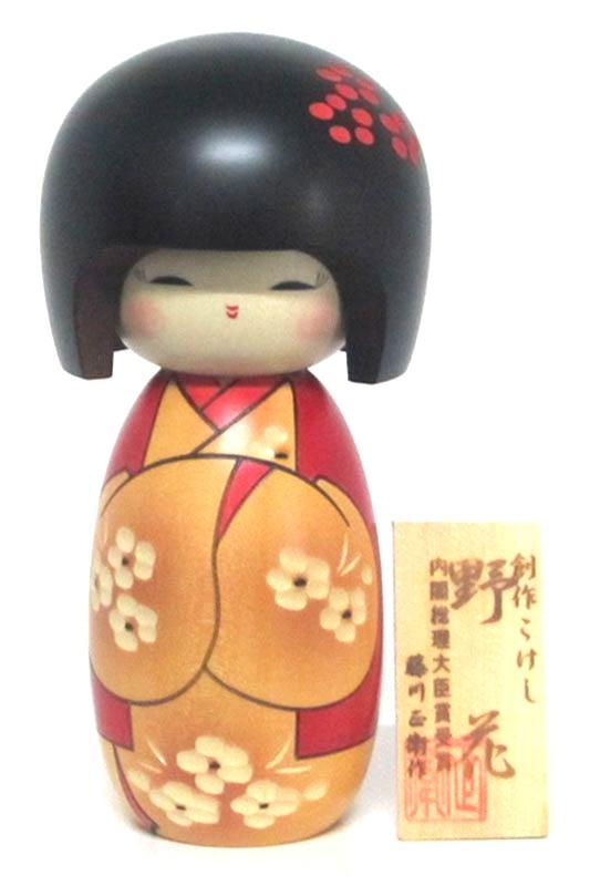 やすらぎの木の温もり 海外向けお土産 日本こけし人形 日本のお土産にも人気日本製 野花 こけし 内祝い 民芸品 工芸品藤川正衛作 スーパーセール期間限定