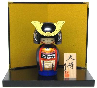 日本のお土産にも人気日本製 民芸品 工芸品卯三郎作 端午の節句 五月人形 大将 こけし