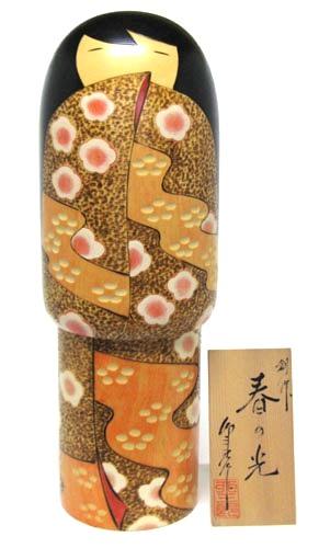 日本製 民芸品 工芸品海外への日本のお土産手作り こけし人形卯三郎作 こけし 春の光