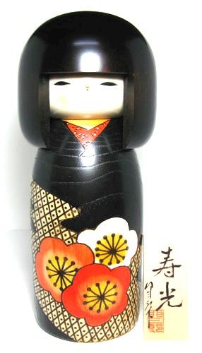 日本のお土産にも人気日本製 民芸品 工芸品卯三郎作 こけし 寿光