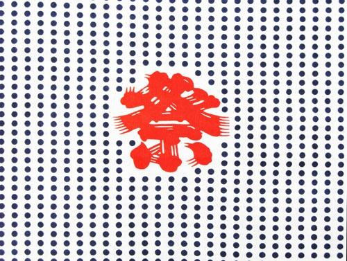 Japanese fabric of Japan Japanese style design Tenugui ( Tenugui ) Matsuri, Matsuri headband (headband, headbands) towel