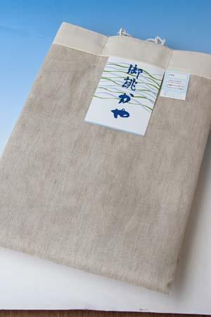 片麻蚊帳6畳用キナリ (2.5mx3m)