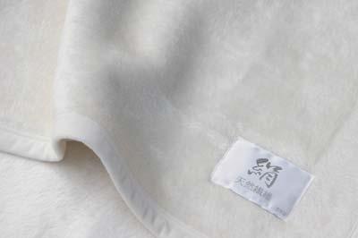 国産シルク毛布『健康美人』(シングルサイズ)【送料無料】