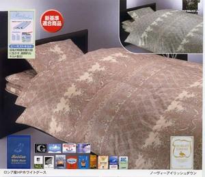 羽毛掛け布団ロシア産HPホワイトグース(シングルサイズ)