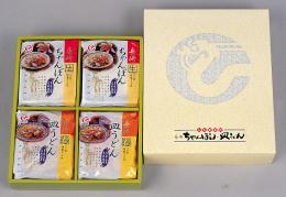 長崎ちゃんぽん・皿うどん詰め合わせ(T25)