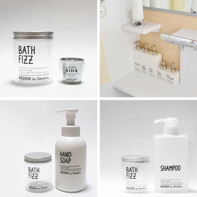 () waterproofing label seal sticker (daily necessities bath items laundry detergent shampoo body soap) refilling refilling storage container bottle name monotone is monochrome