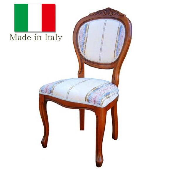 【送料無料】イタリア製 ダイニングチェアー 猫脚 布ダイニング チェア 椅子 ヨーロッパ ヨーロピアン クラシック※北海道・沖縄・離島は別途送料お見積り
