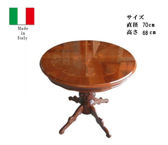 【開梱設置・送料無料】イタリア製 象嵌 ダイニングテーブル 直径70cm 艶有り ヨーロピアン
