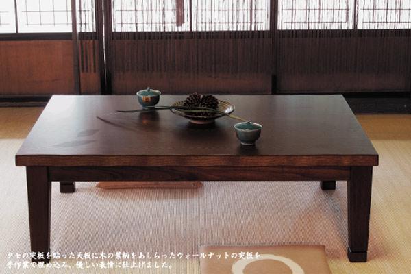 【送料無料】 国産品 家具調こたつ 150cm