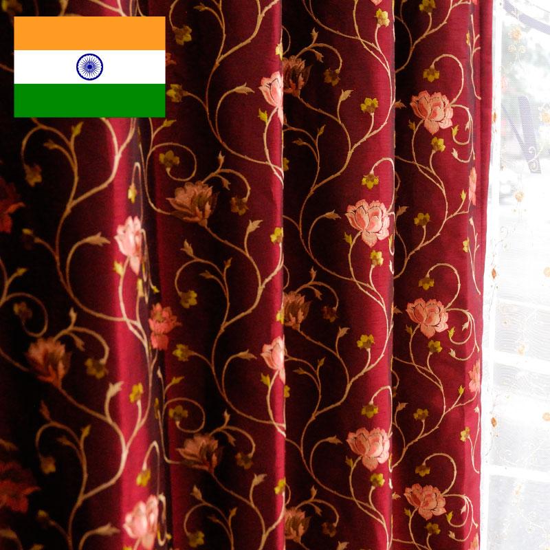 カーテン オーダーカーテン 送料無料 高級 インド製 刺繍 薔薇柄 「 ミラノ マルーンレッド 」 巾200cm×丈200cm (巾100cm・丈200cmの2枚組) 2倍ヒダ新築 マンション かけ替え 掛替 1枚(片開き)/2枚セット(両開き)選択可能