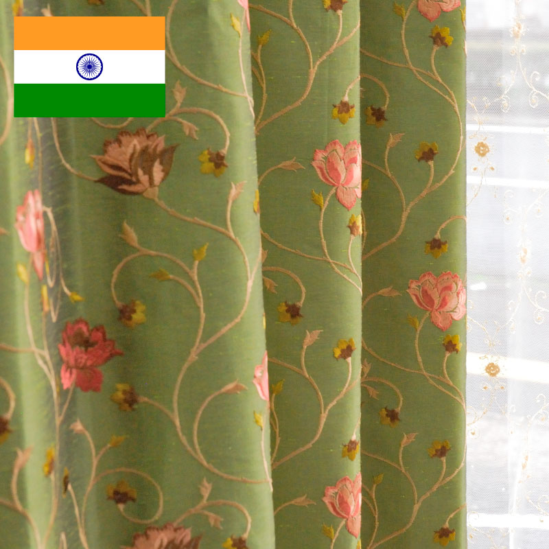 カーテン オーダーカーテン 送料無料 高級 インド製 刺繍 薔薇柄 「 ミラノ グリーン 」 巾200cm×丈200cm (巾100cm・丈200cmの2枚組) 2倍ヒダ新築 マンション かけ替え 掛替 1枚(片開き)/2枚セット(両開き)選択可能