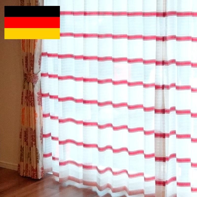 カーテン オーダーカーテン 送料無料 高級 ドイツ製 ボーダー 「エスプリ RED」   巾 101~200cm×丈 151~210cm 1.5倍ヒダ新築 マンション かけ替え 掛替