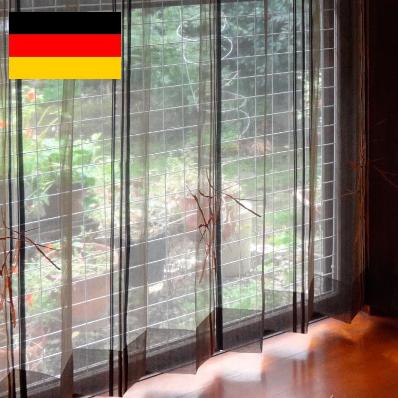 カーテン オーダーカーテン 送料無料 高級 ドイツ製 オーガンジー  「 アルンヘム 」  巾 101~200cm×丈 211~250cm 1.5倍ヒダ新築 マンション かけ替え 掛替 1枚(片開き)/2枚セット(両開き)選択可能