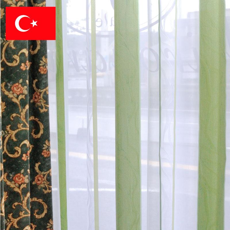 カーテン オーダーカーテン 送料無料 高級 トルコ製 ストライプ 「 ウルファ グリーン 」 巾 101~200cm×丈 211~250cm 1.5倍ヒダ新築 マンション かけ替え 掛替