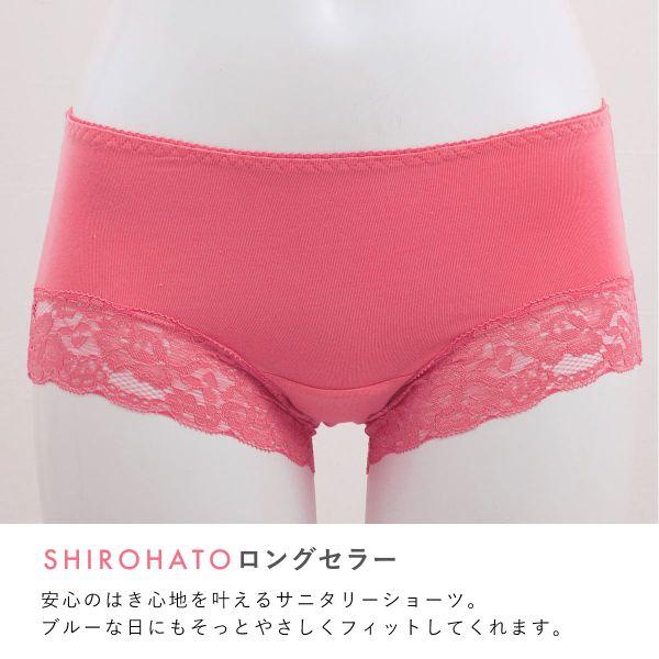 Boxer-style Sanitary Panties (Sizes M-L)