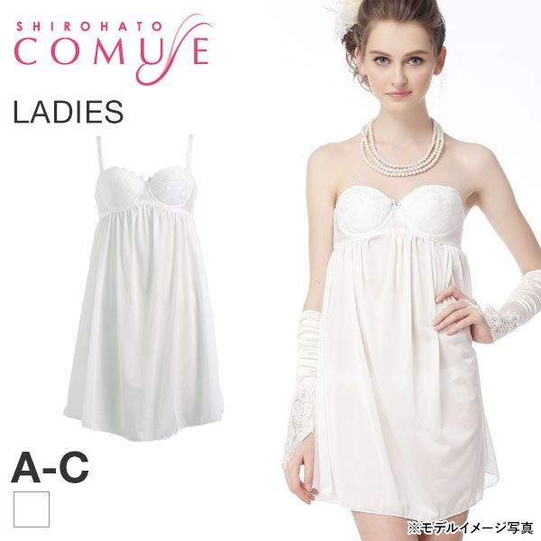 2936488597e53 Shirohato  Comuse Maternity Haf Cup Bridal Slip (Can be worn ...