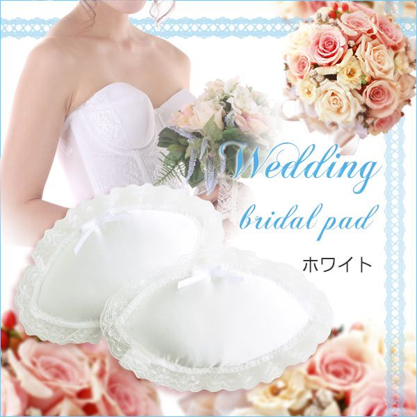 COMUSE, wedding, adding volume to breasts, bridal pads