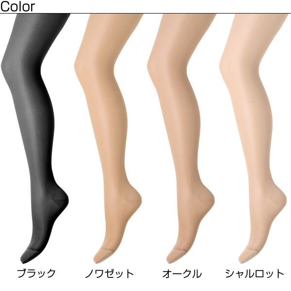 [COMUS] High Compression Pantyhose with a Girdle (140denier) S M LL