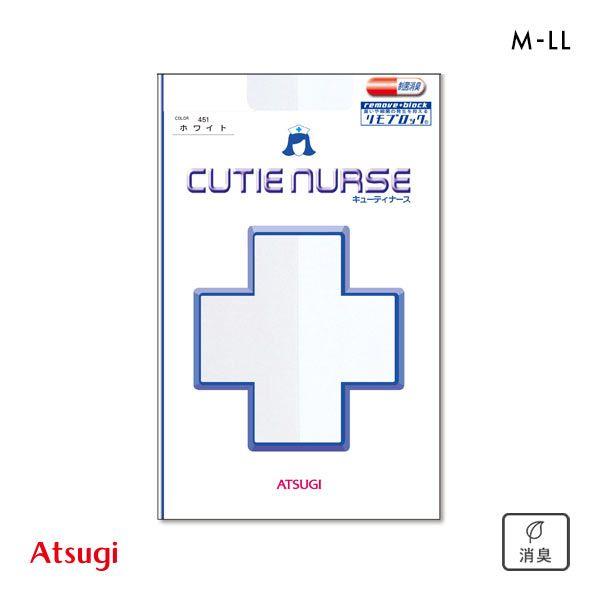 Atsugi Cutie Nurse Tights