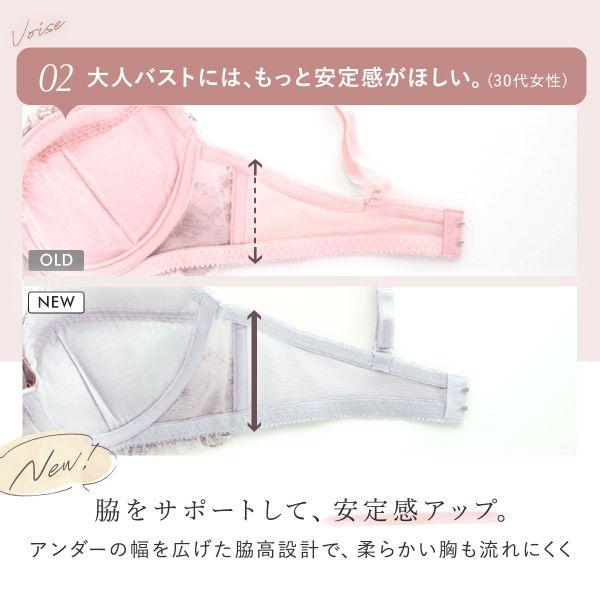 [Triumph x SHIROHATO Collaboration] Cute Hearts & Ribbon Ornament Bra & Panty Set BCD