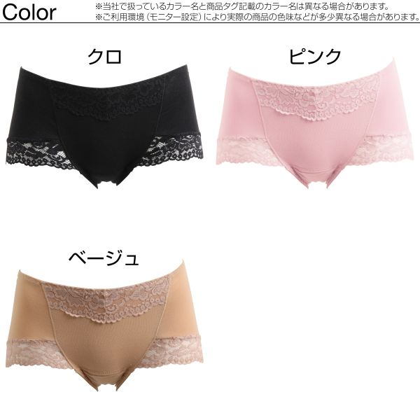 [Triumph x SHIROHATO Collaboration] low-rise soft girdle sanitary panties
