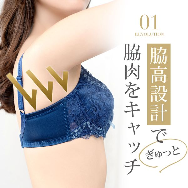 ad01 ☆ mode Mary /Mode Marie side meat revolution 62408 collection 3/4 cup brassiere underwear Lady's brassiere big size one piece of article bra race push-up lift up